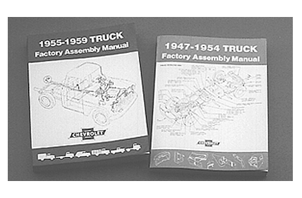 Factory Assembly Manuals
