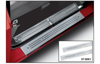 Polished Aluminum Rear Threshold Plate Set