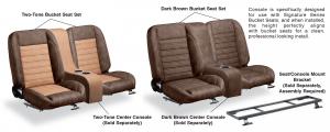LMC Signature Series Bucket Seat Set & Center Console