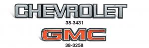 1981-91 Tailgate Emblems