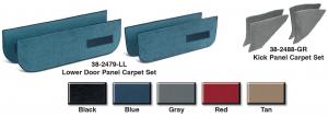 Lower Door Panel and Kick Panel Carpet Sets