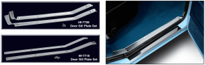 Aluminum Door Sill Plate Set