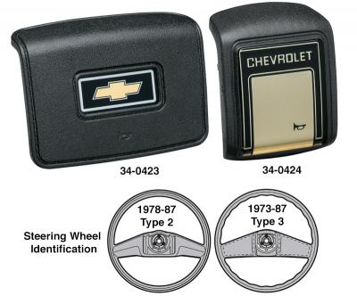 Horn Buttons