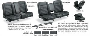 Bucket Seat Set & Center Consoles
