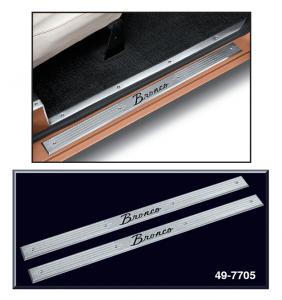 Billet Aluminum Threshold Plate Set