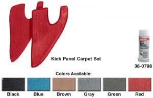 Kick Panel Carpet Set